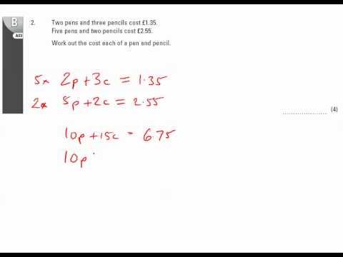 11y Ma2   Simultaneous and Quadratics Equations   Q2