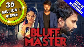 Bluff Master (2020) New Released Hindi Dubbed Full Movie | Satyadev Kancharana, Nandita Swetha