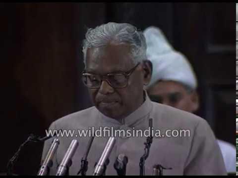 P. V. Narasimha Rao and K. R. Narayanan on Atal Bihari Vajpayee