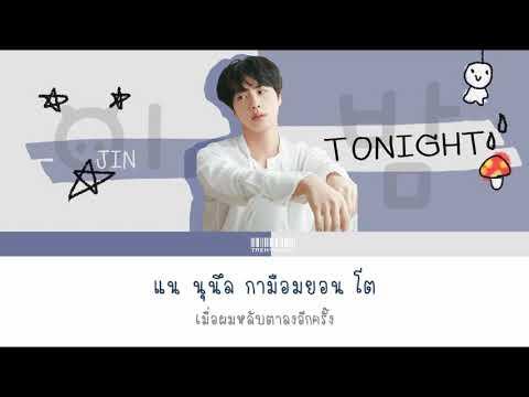 BTS Jin - Tonight 이 밤 MP3, Video MP4 & 3GP - WapIndia Eu Org