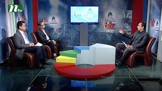Biz Time বিজ টাইম | Episode 192 l News & Current Affairs