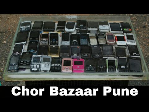 Chor Bazar (Pune) Shoes and Electronic in Cheap Prices| Gym Equipments | iphones