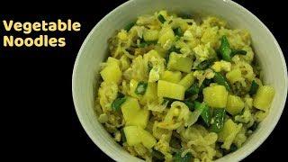 আলু ও বরবটি দিয়ে মজাদার নুডলস রেসিপি | Healthy Noodles Recipe With Potato Long Beans