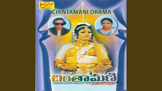 Chintamani Part - 1