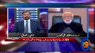 Exclusive talk with Sardar Zulfiqar Ali Khosa | News Night | 17 January 2018 | Rohi