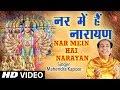 Download गुरुवार Special भजन I नर में हैं नारायण I Nar Mein Hain Narayan I MAHENDRA KAPOOR I HD Video In Mp4 3Gp Full HD Video