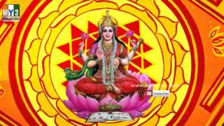 MAHA LAKSHMI STUTHI | LAKSHMI DEVI | BHAKTHI TV |  LAKSHMI DEVI SONGS 056