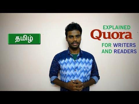 Quora Explained | Hunt Log Tamil |