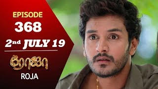 ROJA Serial | Episode 368 | 2nd July 2019 | Priyanka | SibbuSuryan | SunTV Serial | Saregama TVShows