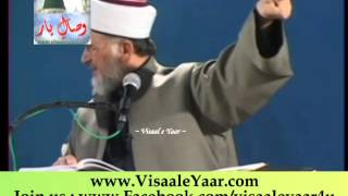 Dr Muhammad Tahir Ul Qadri( Istaqamat Aur Tareeqat Ka Taaluq)By Visaal