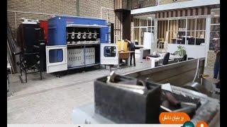Iran FNM co. Nano-Composite devices manufacturer شركت فناوران نانو مقياس سازنده دستگاه نانو كامپوزيت