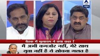 DEBATE: Has Samajwadi tussle grown more bitter after Shivpal-Akhilesh on-stage clash?