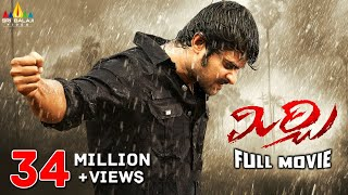 Mirchi Telugu Full Movie | Telugu Full Movies | Prabhas, Anushka, Richa | Sri Balaji Video