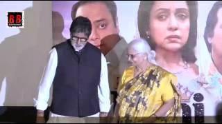 Amitabh Bachchan At The Launch Of New Tv Show Ek Thi Rani Aisi Bhi