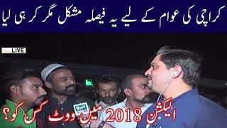 Muhasara | Karachi Public Inetrview | 20 May 2018 | Neo News