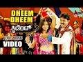 Accident Dheem Dheem Ramesh Aravind Rekha Sonu Nigam Kannada Song Ricky Kej mp3