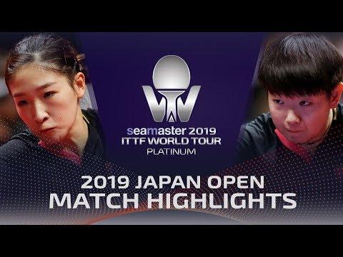 Xxx Mp4 Liu Shiwen Vs Sun Yingsha 2019 ITTF Japan Open Highlights Final 3gp Sex