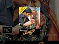 Yagnam Telugu Full Movie Gopichand Sameera Banerjee As Ravi