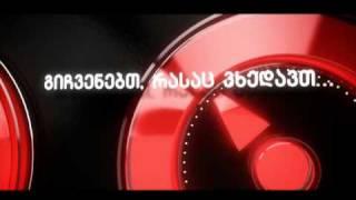 Maestro Cable Television Promo 2