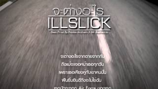 illslick   official audio  lyrics