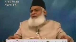 1 - Javed Ghamdi vs. Dr. Israr  - Did Hazrat Essa (AS) died?