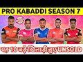 Top 10 Unsold Players In Pro Kabbadi Season 7 Auction Shocking Names 😱😨 || Sports Academy ||