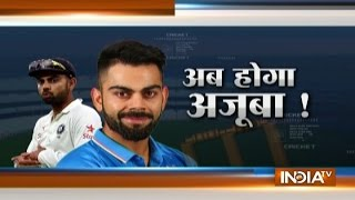 Cricket Ki Baat: Kohli Ready To Lead, His Team India Will Rewrite History Says Ms Dhoni