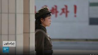 #x202b;كوريا الشمالية: القفزة#x202c;lrm;