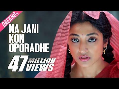 Xxx Mp4 Na Jani Kon Oporadhe Satta Shakib Khan Paoli Dam Momotaz Bangla Movie Song 3gp Sex