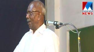 M M Mani - Pannyan Raveendran | Manorama News