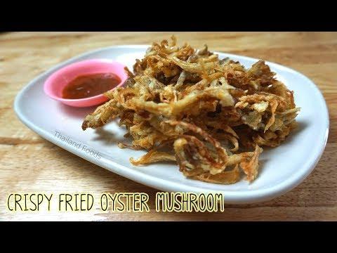 Thai Foods |Crispy Fried Oyster Mushroom