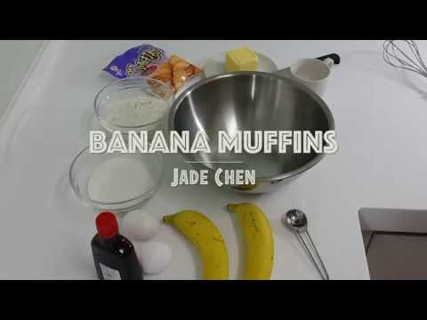Easy Banana Muffins | 2 Minute Recipe