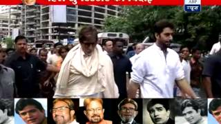 Watch:  Amitabh Bachchan walks on Mumbai roads to bid final adieu to Rajesh Khanna