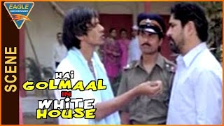 Hai Golmaal in White House Movie    Yashpal Sharma Discussion With Vijay Raaz    Govind Namdev