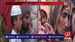Andher Nagri (Child Sexual Abuse)- 14 January 2018 - 92NewsHDPlus
