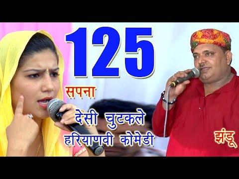 Xxx Mp4 Chutkala 125 Haryanvi Comedy सपना झंडू कॉमेडी मुक़ाबला Sapna Jhandu 3gp Sex
