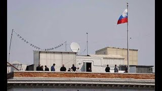 Russian ambassador slams disgraceful removal of Russian flags from US-seized diplomatic properties