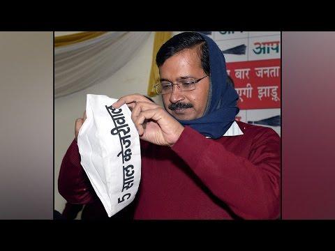 Kejriwal's sex scandal comes out, former colleague exposes Delhi CM | वनइंडिया हिंदी
