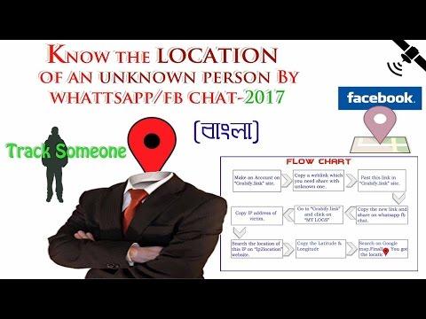how toTrack Someone location by Whatsapp/Fb  chat .  বাংলায় শিখুন...।