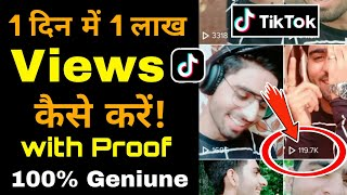 How To Become STAR On Tik Tok Get More Views LIKES & FANS On