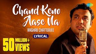 Chand Keno Aase Na with lyrics   চাঁদ কেন আসে না   Raghab Chatterjee