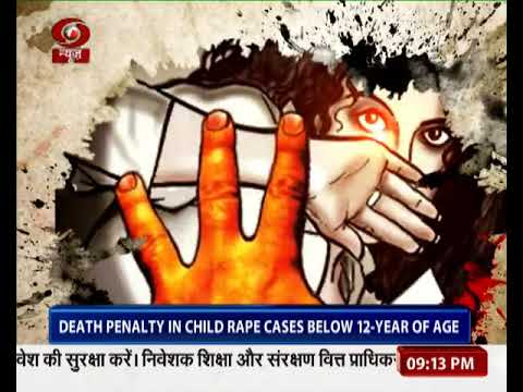 Centre to amend POCSO act for death penalty to child rapists