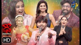 Dhee Champions   13th November 2019   latest Promo   ETV Telugu #Sudheer #Rashmi