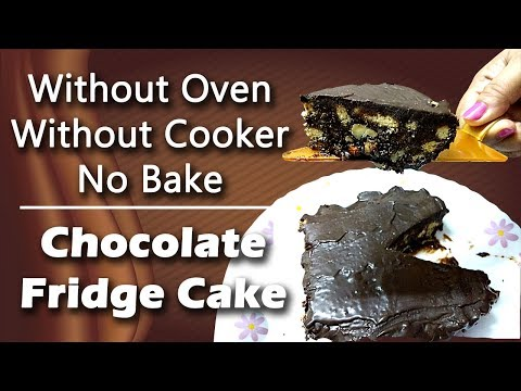 Howto make Chocolate Fridge Cake Without Oven/ No Bake Chocolate Fridge Cake Recipe in Hindi -monika