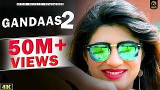 Pehle Te Gandas - Gandas 2 # New Haryanvi DJ Song 2017 # Sonika Singh & Sonu Kundu # Mor Music