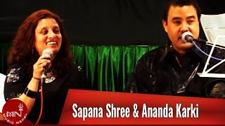 Live Programe in Pakistan by Ananda Karki & Sapana Shree