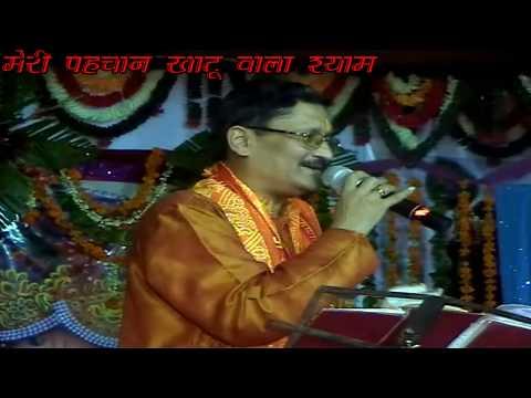 Xxx Mp4 Nandji Ra Lala Mahare Ghara Aavo Vijay Soni 03 3gp Sex