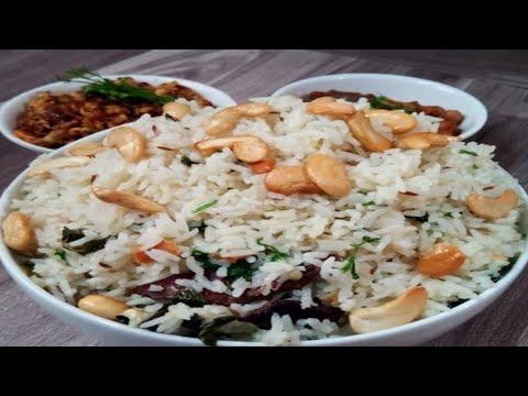 జీరా రైస్    How To Make Perfect Jeera Rice    Cumin seeds Rice     Flavoured Rice    Crazy Recipes