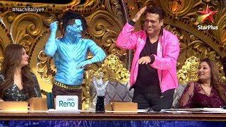 Nach Baliye 9 | Avatar meets Govinda