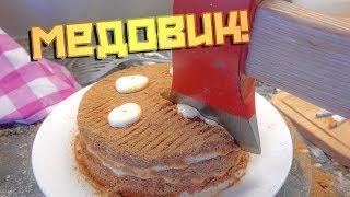 Download Medovik cake (Медовик) - Advanced cooking with Boris Video